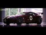 1.4. Настоящий суперкар - Астон Мартин / Supercar Megabuild - Aston Martin Vantage