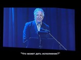 Алан Рикман на концерте Фонда Глена Гульда