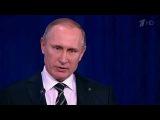 Президент выступил в Кремле на торжественном вечере, приуроченном ко Дню защитника Отечества - Первый канал