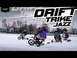 Питбайк JMC drift trike Jazz 2016