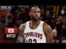 LeBron James Full Game 6 Highlights vs Warriors 2016 Finals - 41 Pts, 11 Ast, B2B BEAST MODE!