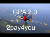 GetProfitAdz подключили 2pay4you статистика GPA get ProfitADZ