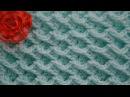 Узор Волны океана. Ocean waves stitch pattern