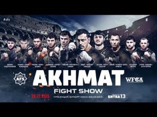 Джексон Мора vs Ахмед Адаев  Грозная Битва #13