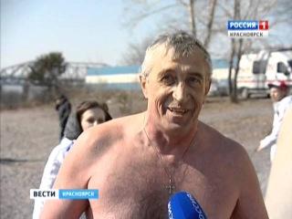 В Красноярске прошёл чемпионат России по плаванию в холодной воде