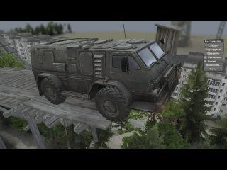Мод GAZ-3937