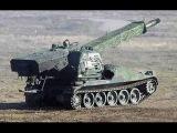 Невероятные разработки! Танк и самоходка будущего! Оружие России и мира