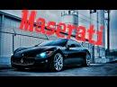 Мегазаводы - Maserati | Мазерати
