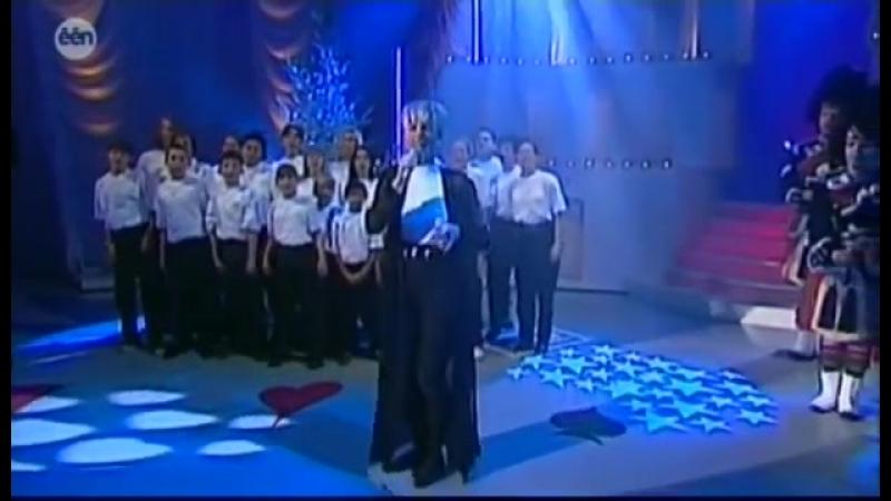 Dana Winner - Zeven regenbogen (Tartufo 1993)