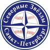 Baseball club North Stars (Saint-Petersburg)