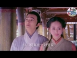 The Four Capitulo 8/ Empire Asian Fansub