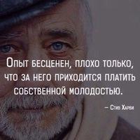 Михаил Киракосян