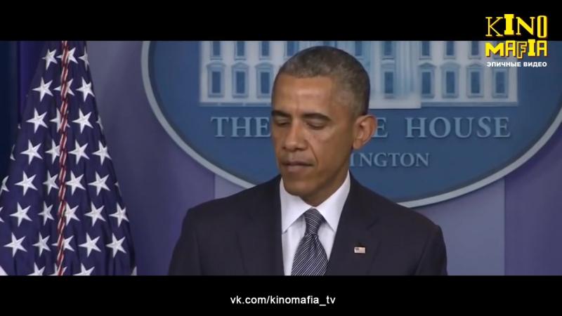Ной - Путин Спасет Мир! Обама, Президент Россия. Putin Obama funny KinoMafia