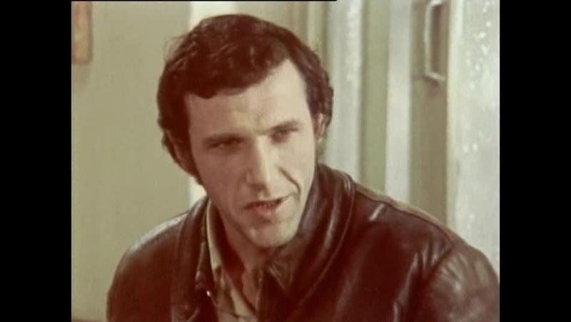 И Это Всё о Нём (1978) 3 - серия