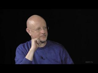 Дмитрий Пучков - Разведопрос (Клим Жуков про «Новую хронологию» академика Фоменко)