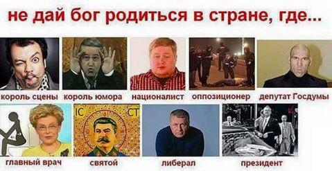 Amnesty International призвала Россию не узаконивать насилие в семье - Цензор.НЕТ 7447