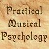Практическая Музыкальная Психология