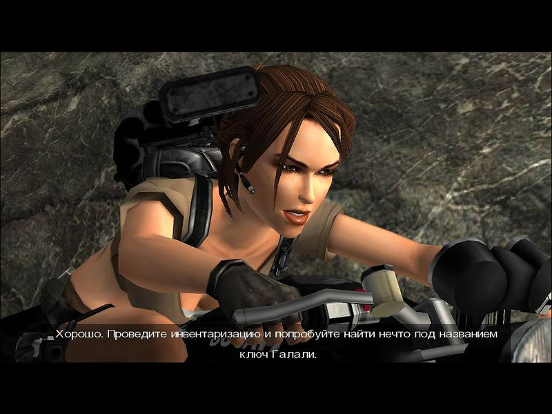 Tomb Raider: Legend (2006) PC | Repack от R.G. Механики - Скриншот 3