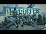 Героям Новороссии