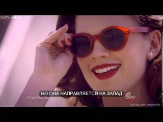 Агент Картер / Marvel's Agent Carter Season 2 'New Year' Promo [RUS SUB]