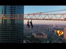 Руферы повисли на кране Moscow-City/Roofers hanging on a IQ block 240 m. Roofman ft Philip Marvin