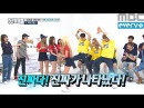 Weekly Idol EP 256 K POP Super Rookies K POP Cover Dance
