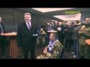 Пьяный Порошенко вручил инвалиду футбольный мяч и часы