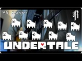 Undertale Metal Crusher - Metal Cover RichaadEB