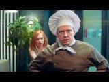 Сюрприз! Сериал «Отель Элеон» СКОРО на СТС! (Продолжение кухни)