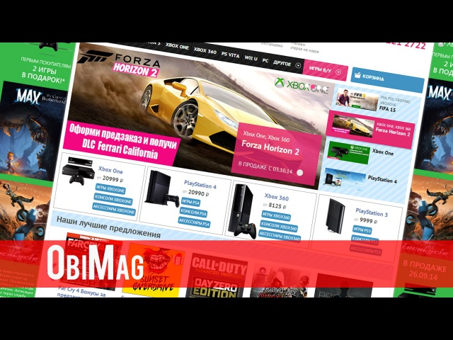 GAMEPARK - обзор интеренет магазина игровых приставок и видеоигр
