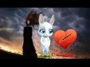 Zoobe Зайка На сердце рана у меня