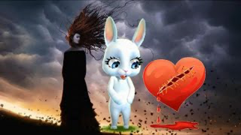 Zoobe Зайка На сердце рана у меня...