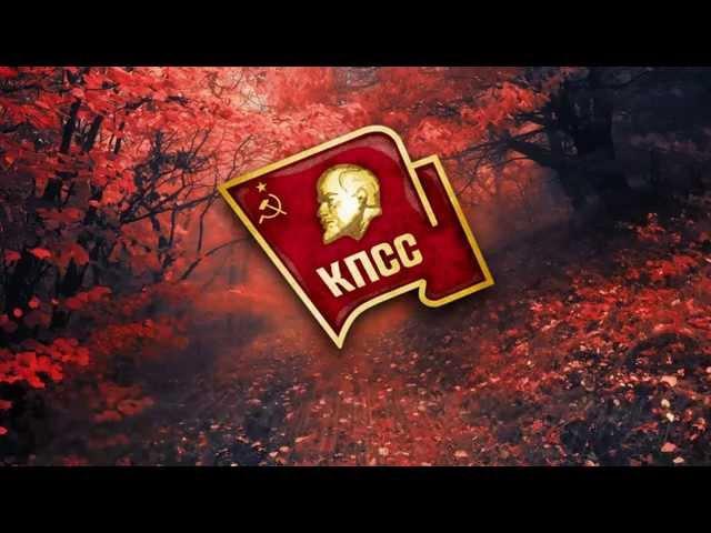 Bolshevik Party Anthem - Гимн партии большевиков
