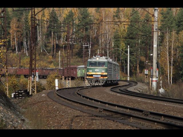 ВЛ10К 091 с грузовым поездом на перегоне Хребет - Сыростан Южно-Уральской железной ...
