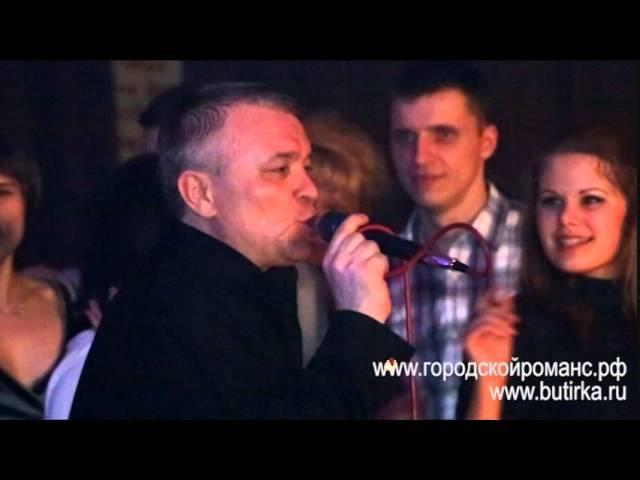 Александр Дюмин - Одна у меня театр песни Городской романс 07 03 14