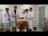 Студенты на осмотре у гинеколога. Мега Прикол!
