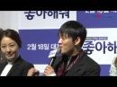 [S영상] '좋아해줘' 유아인이 밝힌 '미연 누나의 매력'.. 그리고 김주혁 강하&#457
