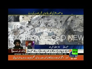 باكستان.. مقتل زعيم حركة طالبان الملا أختر منصور بضربة جوية أمريكية