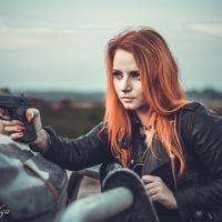 Эльза Черёмушкина