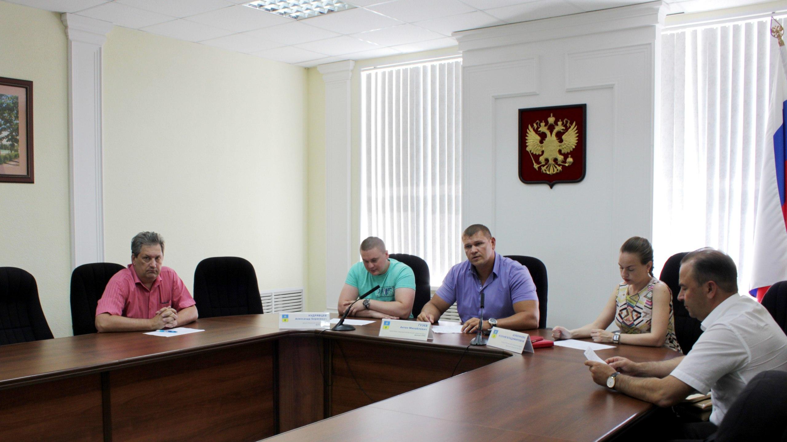 Комиссия по молодёжной политике, спорту и туризму