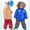 Зимние комбинезоны, детская одежда ArctLand
