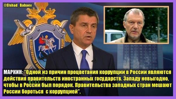 Кэмерон допустил новые санкции против России после доклада по делу Литвиненко - Цензор.НЕТ 6884