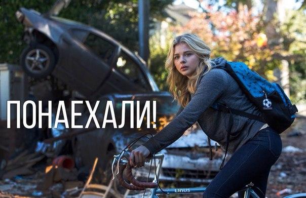 Фильм Инопланетянка из Лос-Анджелеса (Alien from L A