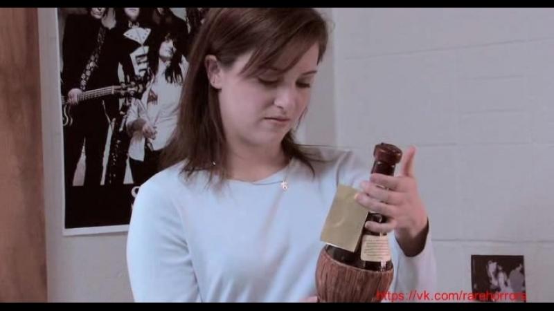 Кровавое вино / Bloodwine (2008)