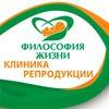 «Философия жизни» Пермь: клиника репродукции|ЭКО
