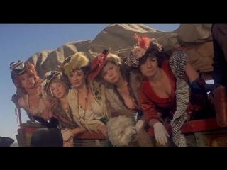 Paul Newman.-El juez de la horca.-(1972).Español