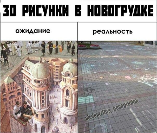 http://cs633429.vk.me/v633429694/5e9/O0FpT-gGrgs.jpg