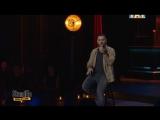 Stand Up 3 сезон 12 Выпуск / 06.12.2015 / Kino-Home.TV