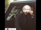 Shpakk. Мой лучший друг это президент Путин