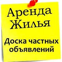 arenda_novosibirsk_1